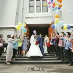 Wedding of Steven & Angelina at Grand Eastern Ballroom